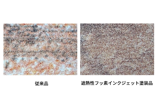 IG KOGYO NFI-フィネストーン